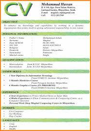 Indian Resume Format Latest Cv India Sephora Pdf For Job Psd