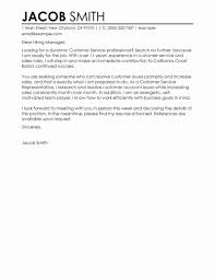 Client Service Manager Cover Letter Supplier Quality Engineer