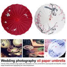 Shop Japanese Paper <b>Umbrella</b> - Great deals on Japanese Paper ...