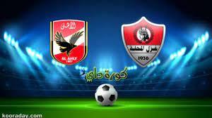 مشاهدة مباراة الأهلي وغزل المحلة بث مباشر اليوم في الدوري المصري
