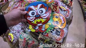 Japanese Setsubun Setsubun Bean Throwing Festival In Japan Youtube