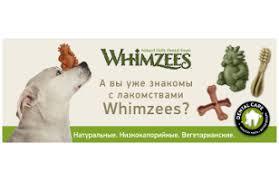 <b>Whimzees</b> товары для животных купить с доставкой - цены ...