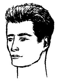 Реферат Мужские и женские стрижки com Банк рефератов  Мужская короткая стрижка рекомендуется на густые жесткие волосы Короткие поставленные у корня волосы теменной зоны сочетаются с объемным затылком