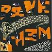 Harness Your Hopes by Pavement
