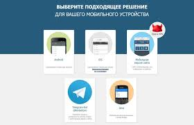 Сайт фонбет приложение