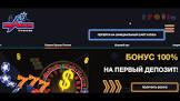 Выбор автоматов в зале Вулкан Россия