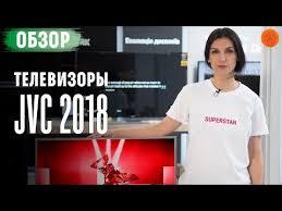 <b>Телевизор JVC LT-32M350W</b> (СТБ) купить в Минске с доставкой ...