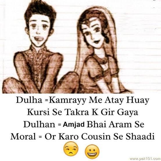 dulha poetry