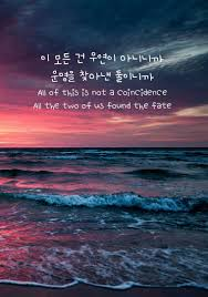Korea Phrases iPhone Wallpapers - Top ...