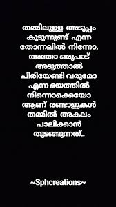83260304 Pin By Bhagya S On Pics Malayalam Quotes Quotes Boxing