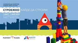 Публикувано от krasimir garev в 0:27 ч. Jysk Sofiya Rabotno Vreme