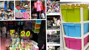 mumbai whole market inside area of crawford market crawford market mumbai