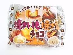 「チョコ 焼き栗」の画像検索結果