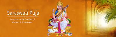 saraswati puja gifts saraswati pooja gifts to india saraswati puja gifts