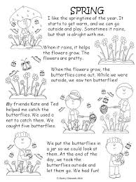10b1277b632d4323077931821c08af62 cute shorts close reading 100 ideas to try about teaching material kindergarten reading on free worksheets for kindergarten reading