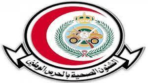 الشؤون الصحية بوزارة الحرس الوطني توفر 149 وظيفة - صحيفة صدى الالكترونية