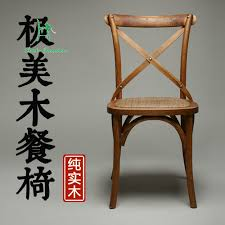 french cafe wood chairs. aliexpress.com : buy american country retro chair logs old backrest wooden cross french cafe loft back fork seat from reliable suppliers wood chairs s