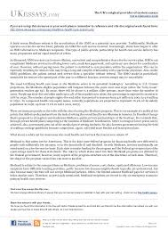 essay health care reform essay health care reform