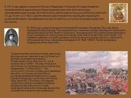 Презентация на тему Контрольная работа ПРЕЗЕНТАЦИЯ  4 В