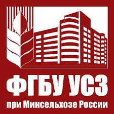 Федеральное государственное бюджетное учреждение «Управление служебными зданиями» при Министерстве сельского хозяйства Российской Федерации