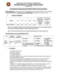 esic application form pdf studychacha last date for online application 20th 2014 last date for printing of online application 26th 2014