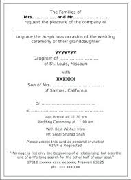 Wedding Invitation Wording Using An Excellent Design Idea Aimed To