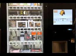 Logitech Vending Machine Fascinating Magex New Vending Machine YouTube