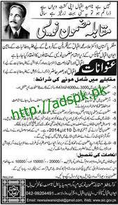 essay allama iqbal in urdu editing personal statement writing  essay allama iqbal in urdu