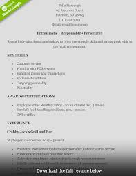 Retail Sales Resume How To Write A Perfect Retail Resume Examples Included 21