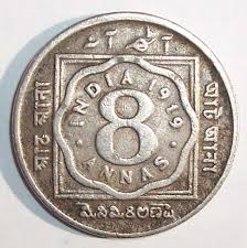 Image result for old indian coins