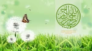 islamic wallpaper bismillah calligraphy