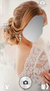 แตงรป ทรงผมเจาสาว ทรงผมงานแตงงาน For Android Apk Download
