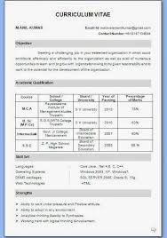Freshers Resume For Free Download