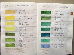 Gansai Tambi Color Chart Color Chart Of Kuretake Gansai Tambi Watercolors In