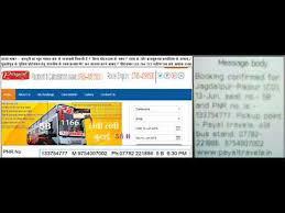 chawalpuller.blogspot.in के लिए इमेज परिणाम