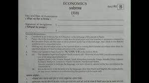 master degree dissertation pdf filetype pdf