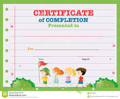 Certificate Template With Kids Walking In The Park Stock