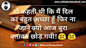 Some Sad Quotes On Life In Hindi Vedkokevenblogspotcom