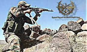 صوت القوات المسلحة العربية السورية