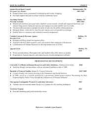 Hr Assistant Resume Resumes Skills Administrative Examples Objective