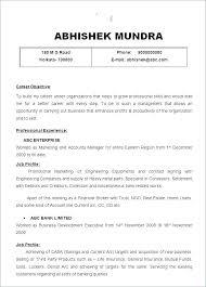 Resume Job Objective Statements Best Resume Career Objective