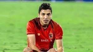 ترتيب هدافي الدوري المصري 2021 محمد الشريف في الصدارة – أنبو نيوز