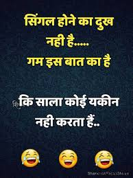 funny jokes in hindi funny whatsapp