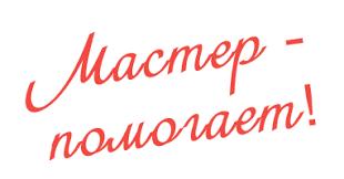 Инструменты / Купить малярный инструмент в Йошкар-Оле ...