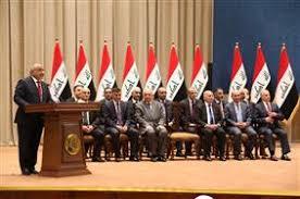 نتيجة بحث الصور عن عبد المهدي يقدم اسماء باقي كابينته الوزارية
