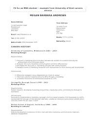 Commercial Loan Officer Cover Letter Goprocessing Club