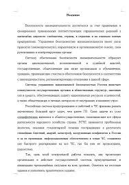 Контрольная работа по БЖ Вариант № Контрольные работы Банк  Контрольная работа по БЖ Вариант №4 19 01 13