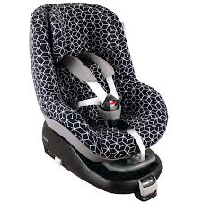 maxi cosi infant seat 2 way pearl baby car insert