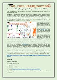 wonderful math help on line images worksheet mathematics ideas  for math help online engage help assignments services and solut