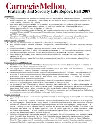 Sorority Resume Template sorority recruitment resume template sample Job and Resume Template 25